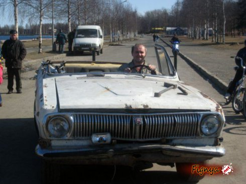 Поздравления тебя с покупкой машины фото 278