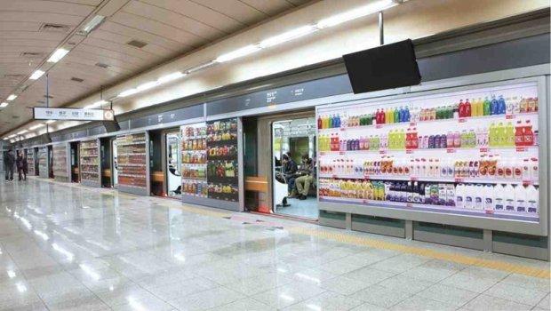 виртуальный магазин в корее Home Plus 2 (620x350, 53Kb)