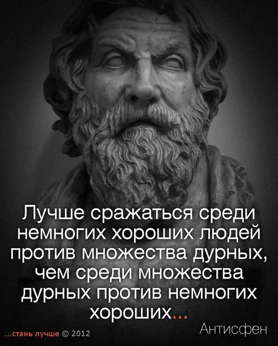 холодильниками, мудрые философы цитаты с фото денег, полученных продаж