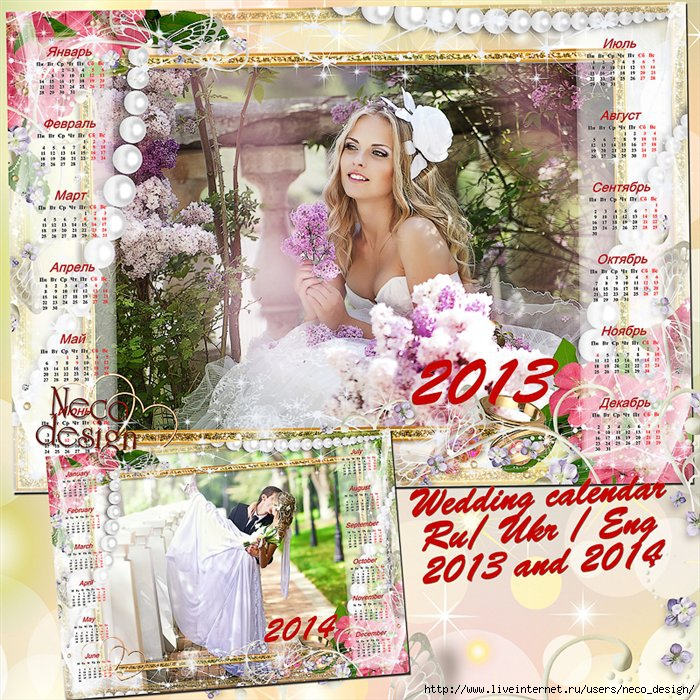 1358112825_calendar_wedding_2013_2014 (700x700, 433Kb)