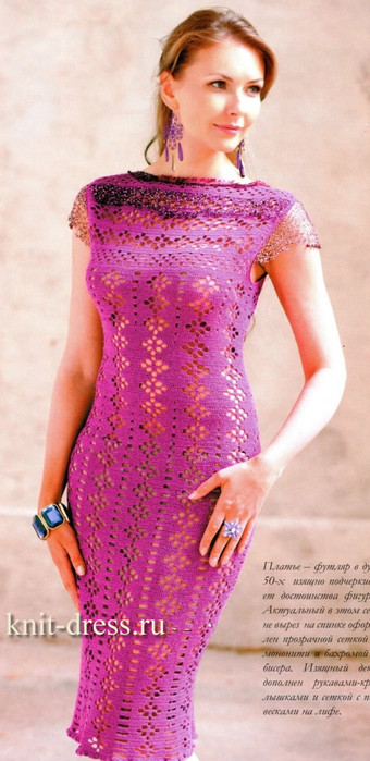 f52e71c4f80445e Платье с отделкой на спине. Обсуждение на LiveInternet - Российский ...