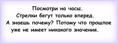 3810_373792472714295_1350729790_n (400x152, 10Kb)