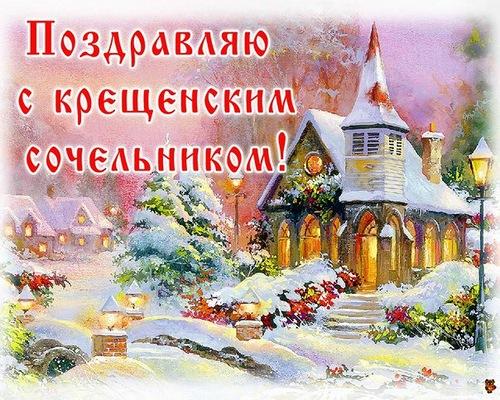 4085248_0_8634d_1f8ec3de_L (500x400, 116Kb)