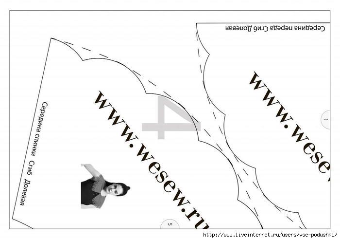 Выкройка воротника плосколежащего воротника фото 619