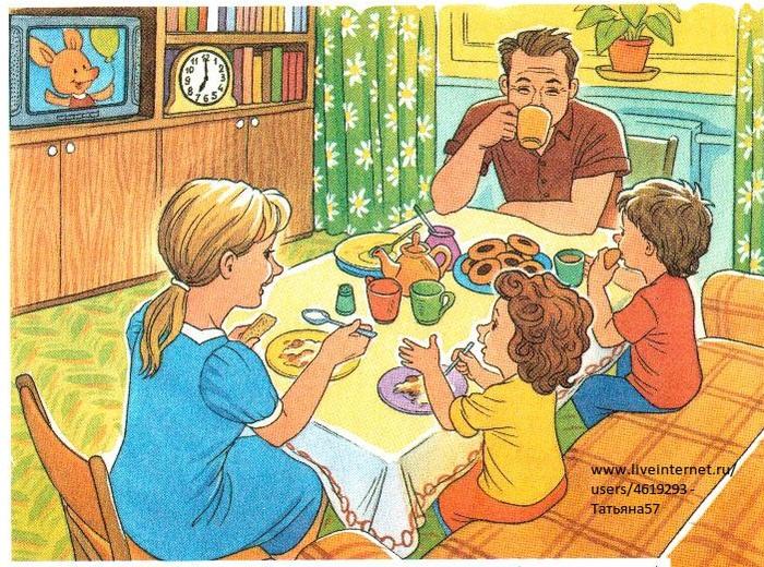 Картинки детские санки