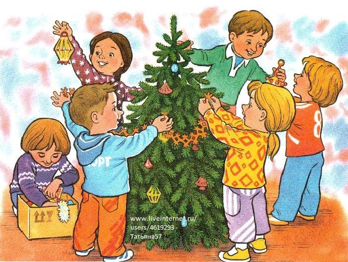 Картинки на тему праздники