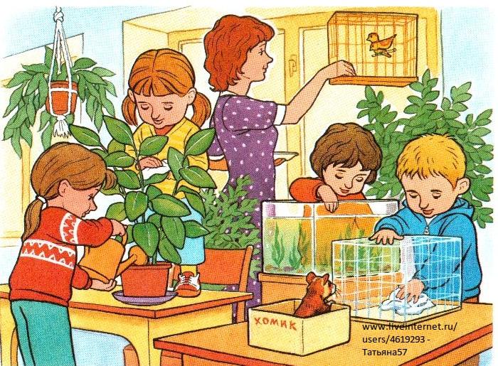 Картинки труд дошкольников