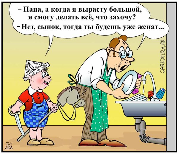 http://img0.liveinternet.ru/images/attach/c/7/96/728/96728756_large_1349297228_16809.jpg
