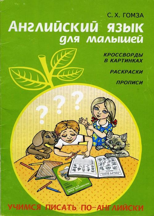 Делаем цветы из гофрированной бумаги 32