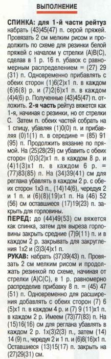 3518263_f1 (217x700, 161Kb)