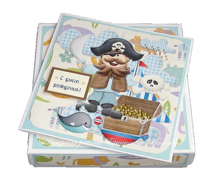 Открытка для детей пираты