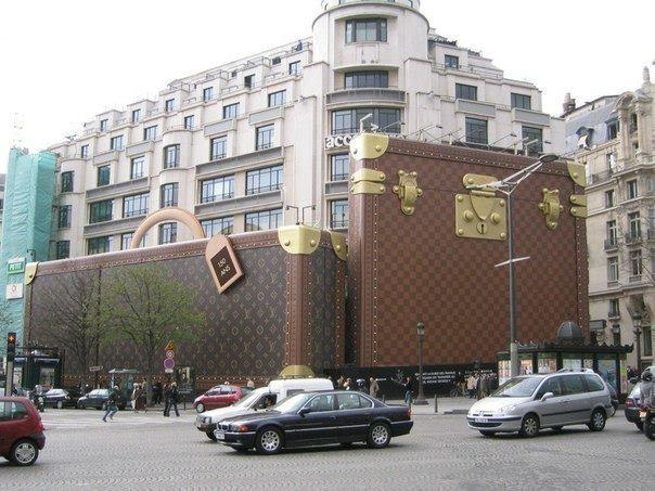 4493285_Magazin_Louis_Vuitton_v_Parije (604x453, 74Kb)