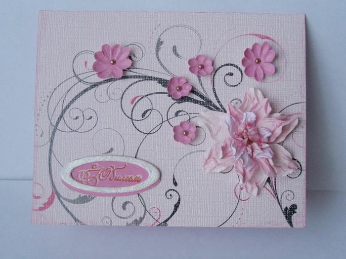 Открытка на день рождения старшей сестре своими руками, красивая открытка