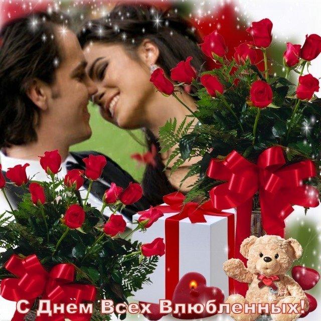 Фото с днем влюбленных открытки