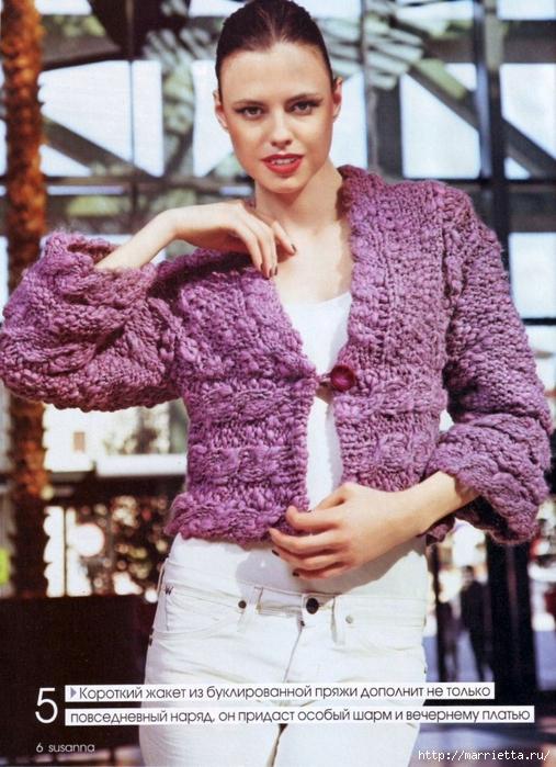 Для вязания женского жакета спицами потребуется: 600...  Короткий вязанный спицами жакет из буклированной пряжи...