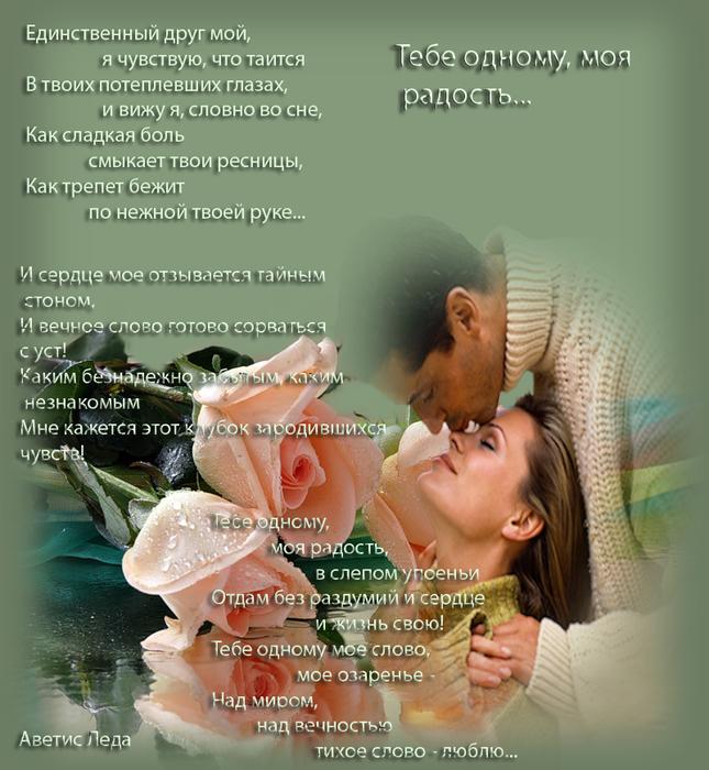 Картинки со стихами с пожеланием хорошего дня нужное