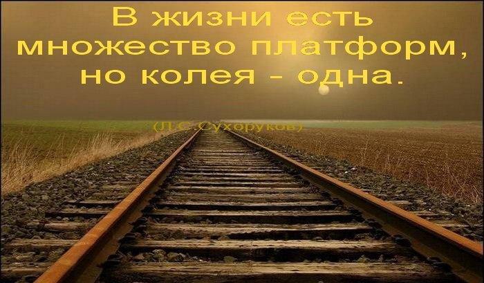 http://img0.liveinternet.ru/images/attach/c/7/97/55/97055504_3925073_1141.jpg
