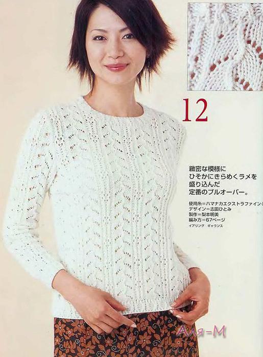 японские журналы по вязанию спицами модели