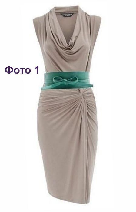 Деловые модели платьев с выкройками фото 374