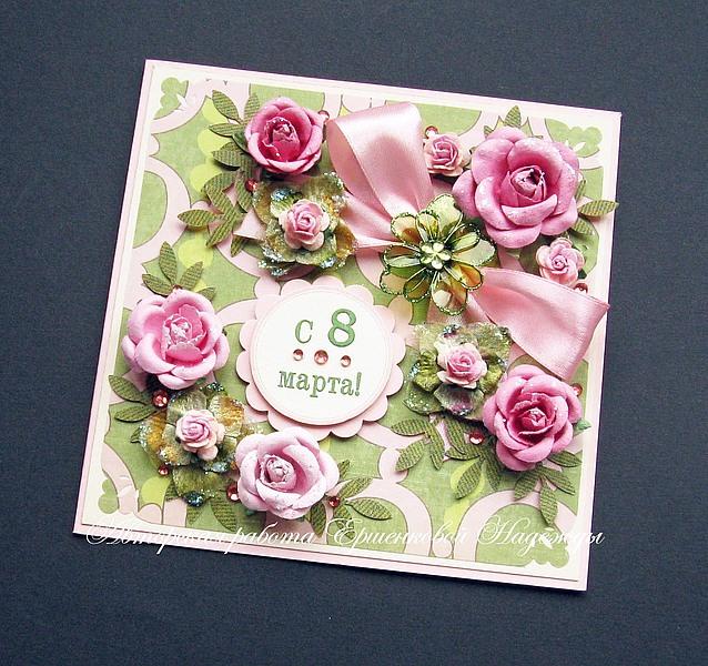 Скрапбукинг к 8 марта открытка, днем