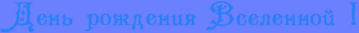 1 (700x65, 28Kb)