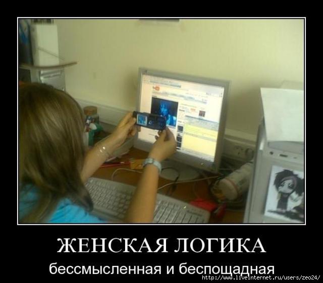 http://img0.liveinternet.ru/images/attach/c/7/98/202/98202046_92793507_large_1274274L.jpg