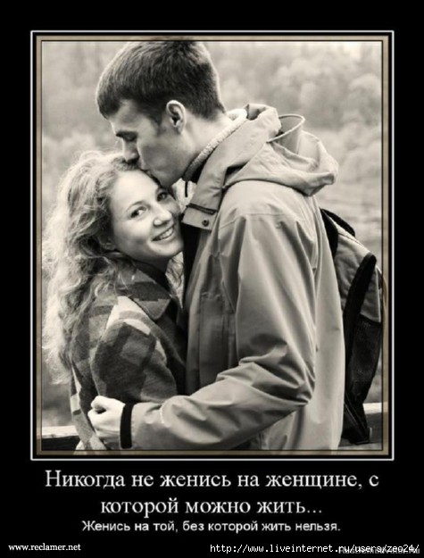 http://img0.liveinternet.ru/images/attach/c/7/98/202/98202066_92793528_large_dem16.jpg