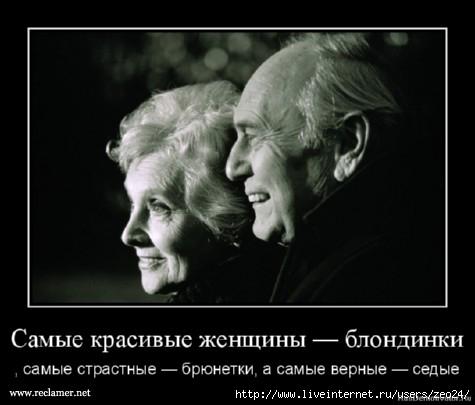 http://img0.liveinternet.ru/images/attach/c/7/98/202/98202076_92793539_large_dem38.jpg