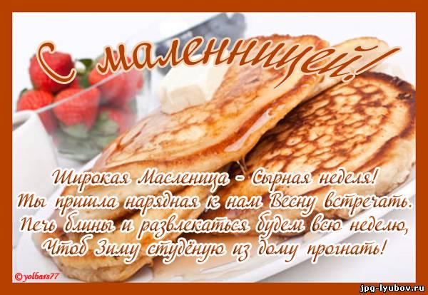 http://img0.liveinternet.ru/images/attach/c/7/98/370/98370288_412651025.jpg