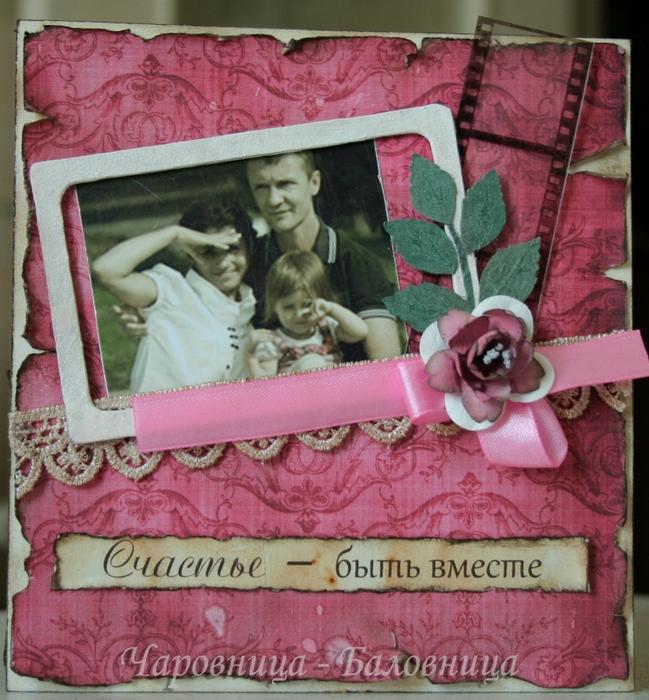 Открытка с фотографиями своими руками на годовщину на годовщину