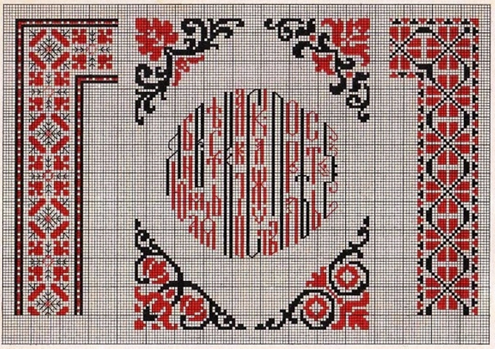 Russian_Cross_Stitch_Alphabets_1_Page_19 (700x493, 363Kb)