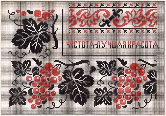 Russian_Cross_Stitch_Alphabets_1_Page_31 (700x493, 346Kb)