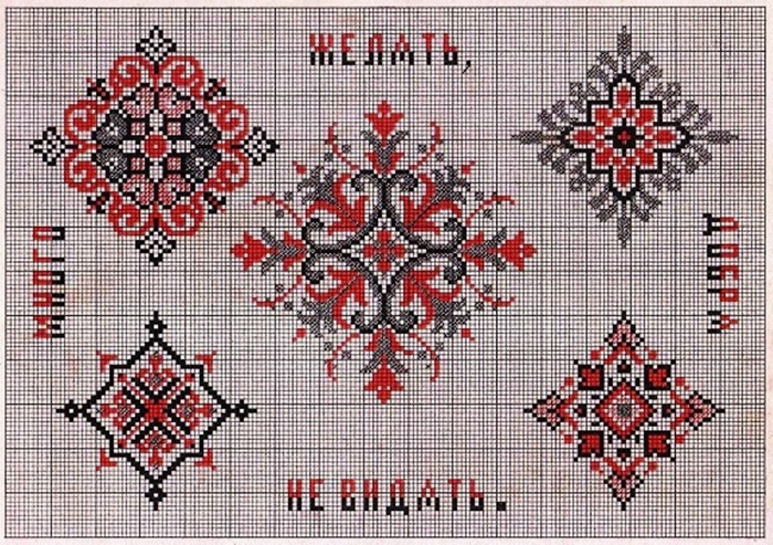 Russian_Cross_Stitch_Alphabets_1_Page_34 (700x493, 362Kb)