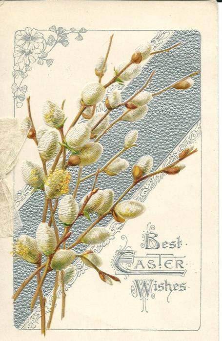 Поросенка, советские открытки вербное воскресенье
