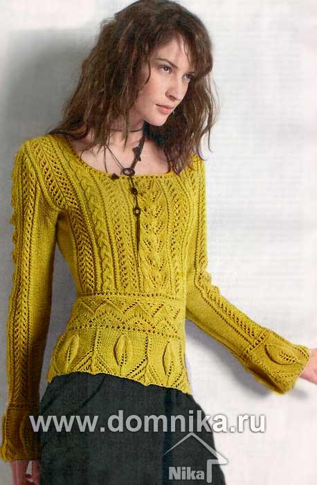 Пуловер С Широкими Косами