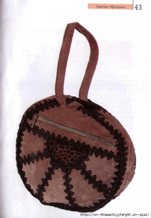 Кожаные сумки своими руками выкройки - Выкройка