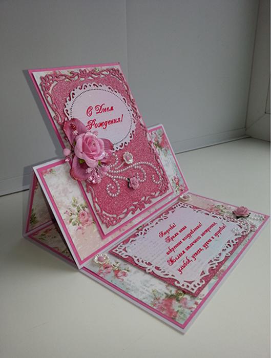 Картинки, открытки с юбилеем 60 женщине скрапбукинг