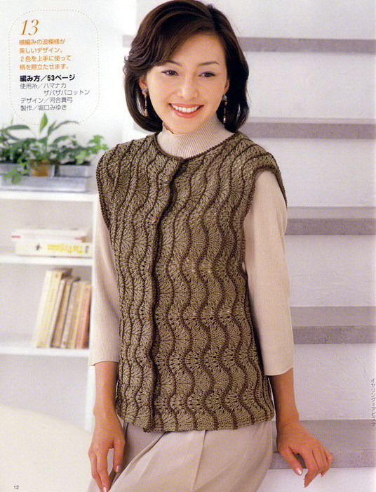 110 Lets knit series (536x700, 124Kb)