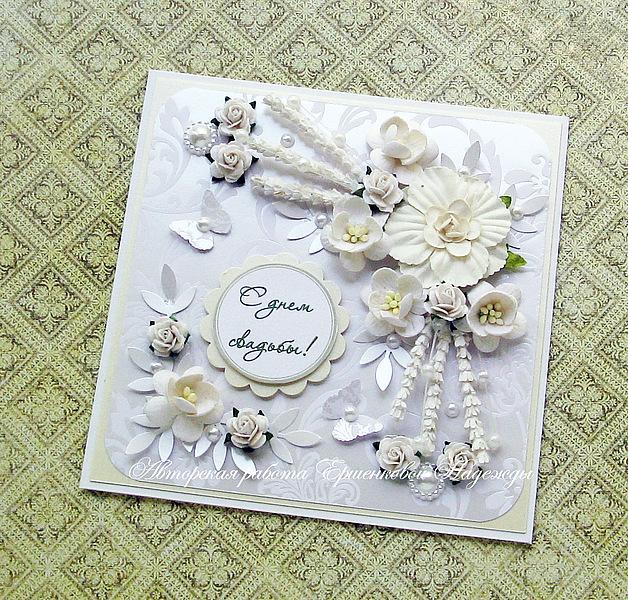 Фото свадебных открыток скрапбукинга с примерами