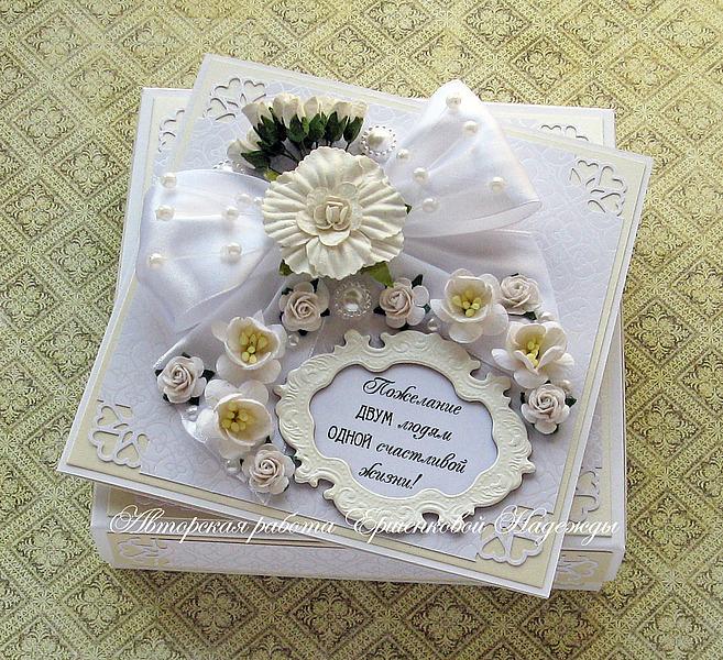 поздравительные открытки на свадьбу своими руками фото сравнению
