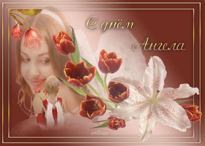 Желаю, с днем ангела катерины открытки
