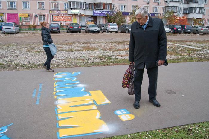 Днем рождения, открытки на асфальте в москве