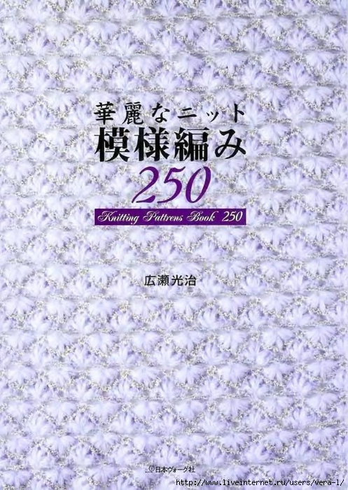 250_Knit-book_blue_Djv_1 (497x700, 313Kb)