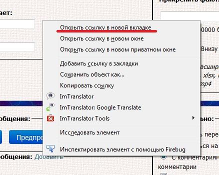 4391866_pravaya_knopka_mishi (438x350, 63Kb)