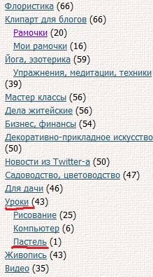 4391866_rybriki (219x395, 52Kb)