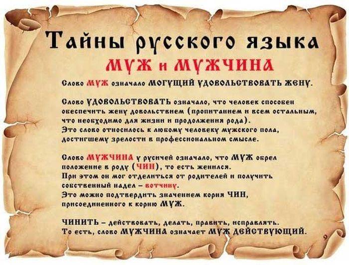 Русская буквица с образами нас крыму