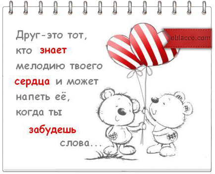 3518263__3_ (434x352, 145Kb)