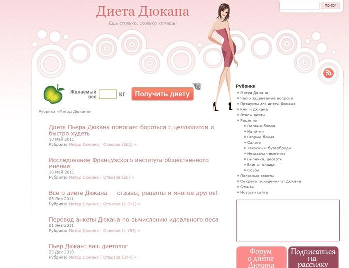 Климакс у женщин. Симптомы. Возраст форум и отзывы года фото