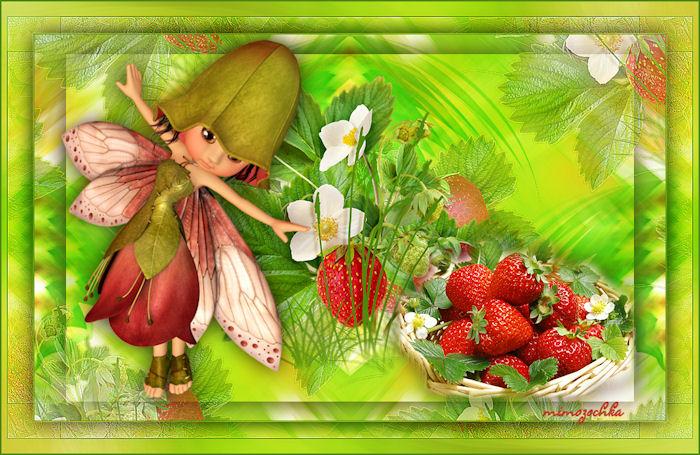 Красивая открытка, красивые открытки ягодка