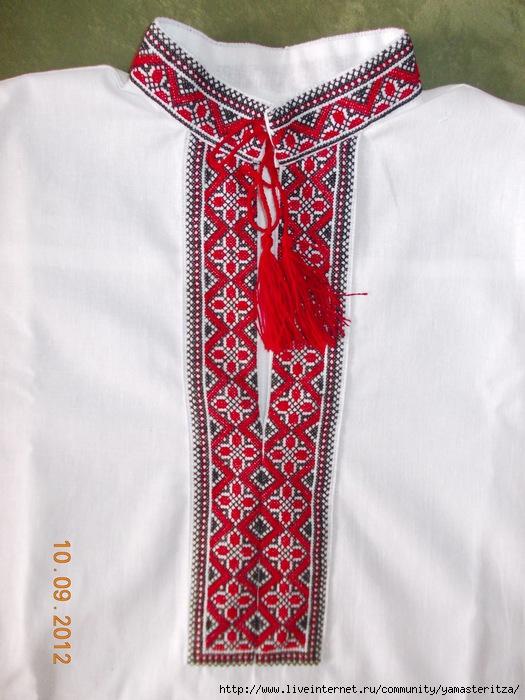 dfb08f4f4cab8b Народная украинская вышивка - сорочка мужская. Обсуждение на LiveInternet - Российский  Сервис Онлайн-Дневников